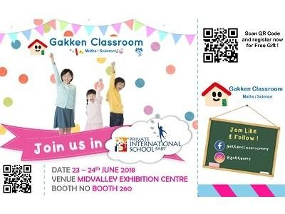 Gakken Classroom (Booth 260) @ Private & International School Fair
