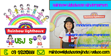 Rainbow Lighthouse Kindergarten (Tadika Cahaya Dunia)