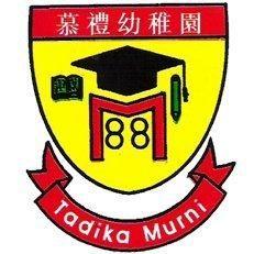 Tadika Murni Open Day