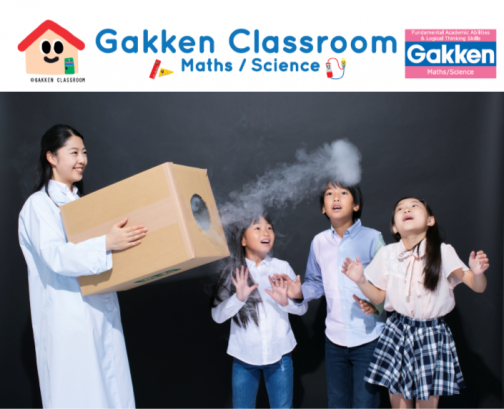 Gakken Classroom: Helping Children in Malaysia Discover the Joy of Learning Maths and Science