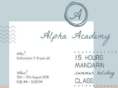 Alpha Academy Mandarin and Chinese Culture Holiday Camp
