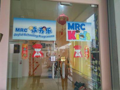 MRC JSP Sungai Chua (Pusat Perkembangan Minda Lestari)