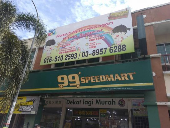 MRC Kids Balakong Jaya, Seri Kembangan (Pusat Perkembangan Minda Superior)