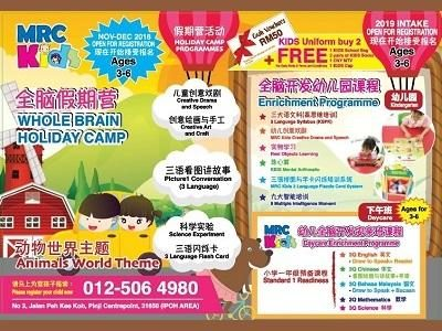Whole Brain Holiday Camp - Animals World Theme @ MRC KIDS & JSP Bandaraya Impiana Ipoh