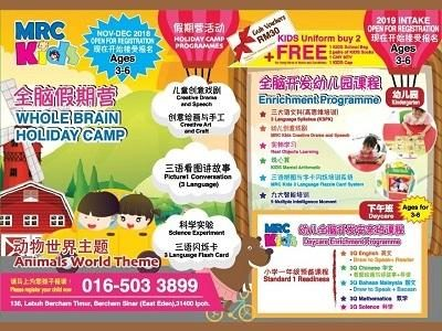 Whole Brain Holiday Camp - Animals World Theme @ MRC KIDS & JSP Bercham Sinar