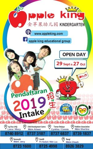 Apple King Educational Group (Sungai Chua, Kajang)