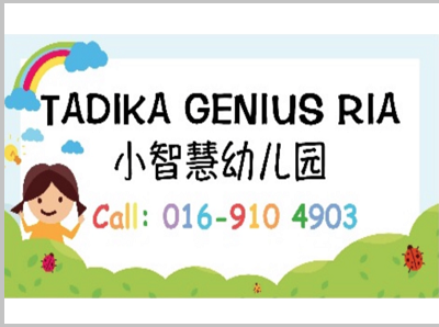 Little Genius Kindergarten (Tadika Genius Ria) Opening Day