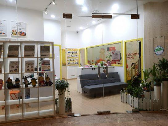 Eduwis Elite, The Gardens Mall