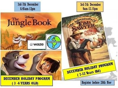 December Holiday Program @ Canvas World