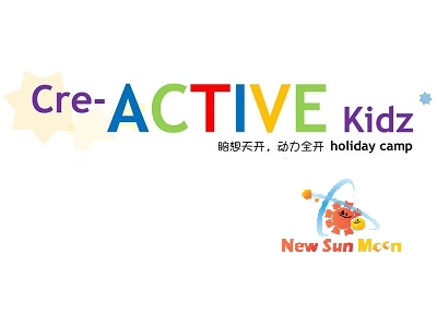 Cre-ACTIVE Kidz School Holiday Camp @ New Sun Moon