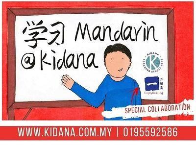 Kidana Mandarin Class