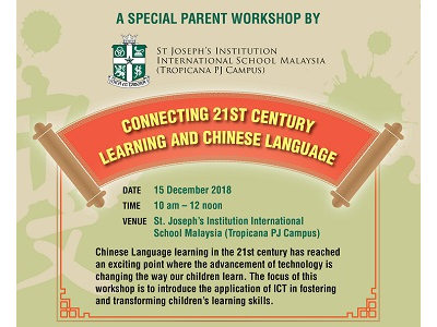Connecting 21st Century Learning & Chinese Language Workshop
