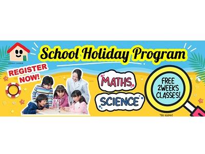 Gakken Classroom School Holiday Program