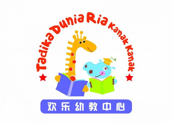 Kindergarten Teacher @ Fun World Kindy (Tadika Dunia Ria Kanak-Kanak)