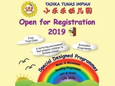 Tadika Tunas Impian - Open for Registration 2019