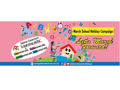 Gakken Classroom March School Holiday Program