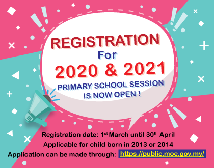 Primary School Registration