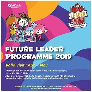 KidZania Future Leader Programme