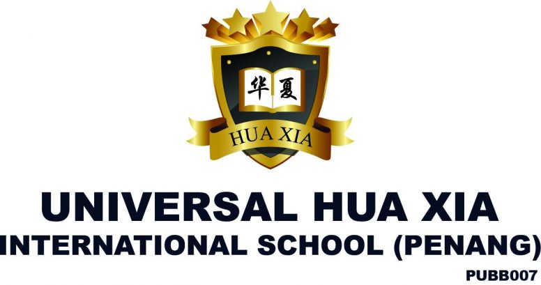 Early Years Teacher (2 Positions Available) @ Universal Hua Xia International School, Penang