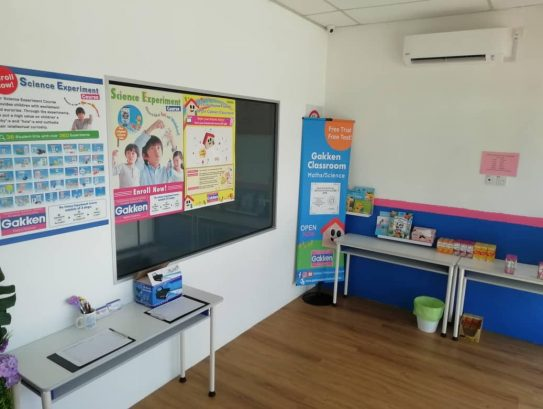 Gakken Classroom Malaysia, Kuala Terengganu