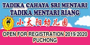 Sri Mentari Saujana Puchong