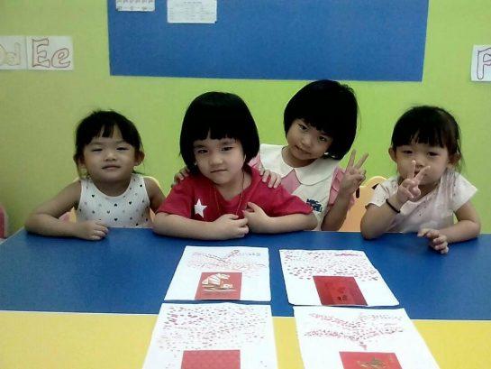 MRC Kids Preschool, Batu Pahat