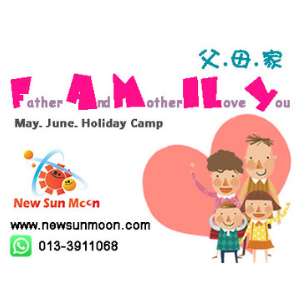 FAMILY School Holiday Camp @ New Sun Moon Kindergarten