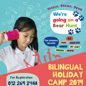 Bilingual Speech & Drama Holiday Camp - Victoriashire International Preschool