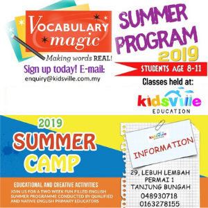 Summer Program and Camp @ Kidsville International Preschool
