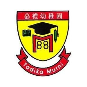 Open Day @ Tadika Murni (Setia Alam & Bukit Raja)