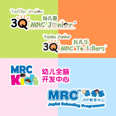 [MRC EduCare] Kindergarten Teacher / Supervisor 创业型 の 幼教 & 补习导师
