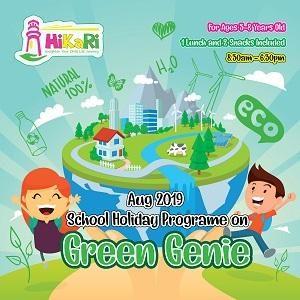 Green Genie @ HiKaRi Education, Bukit Jalil