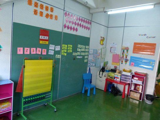 Puei Chee Kindergarten, Petaling Jaya