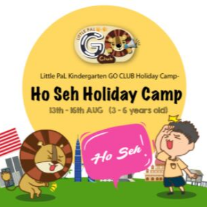 Ho Seh Holiday Camp @ Little PaL Kindergarten