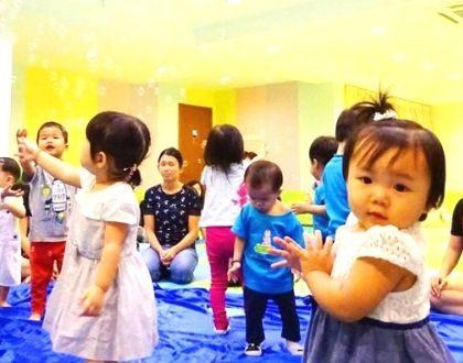 No  1 Malaysia Early Childhood Directory | Kindergarten