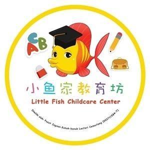 安亲班老师助教 Assistant Teacher @ Little Fish Childcare Center, Taman Bukit Serdang, Seri Kembangan