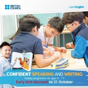 Confident Speaking and Writing Holiday Programme @ British Council