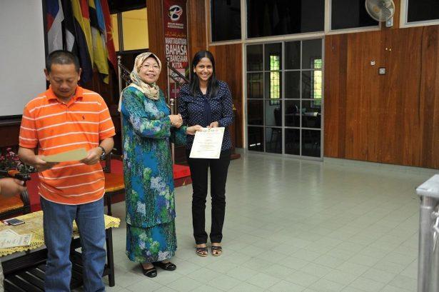 Al-Ameen Serve Holdings Sdn Bhd, Kuala Lumpur