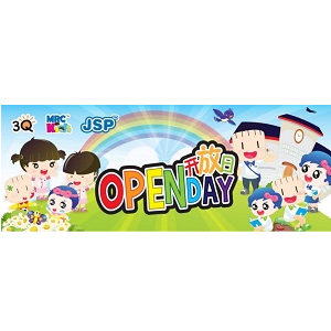 2020 3Q MRC Open Day