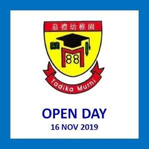 Open Day @ Tadika Murni, Setia Alam