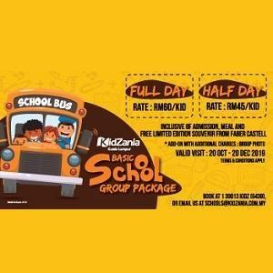 Basic School Group Package @ KidZania Kuala Lumpur