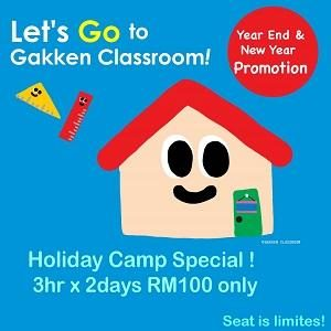 School Holiday Short Camp! @ All Gakken Classroom Centre