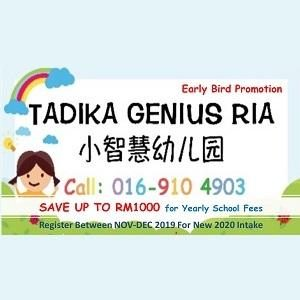 Early Bird Promotion @ Little Genius Kindergarten, Pandan Indah