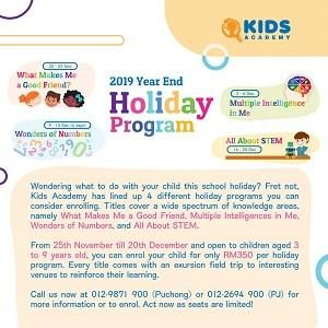 2019 Year End Holiday Program @ Kids Academy