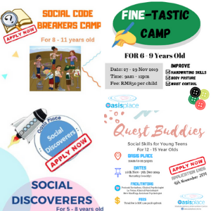 Holiday Camps @ Oasis Place (27 Nov - 12 Dec 2019)