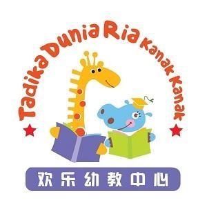 Mandarin Teacher @ Tadika Dunia Ria Kanak-Kanak, Taman Bukit Kinrara, Puchong