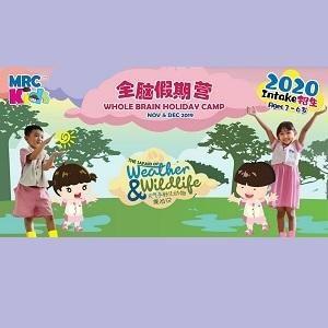 MRC KIDS Sri Petaling Preschool and Childcare Whole Brain Holiday Camp 2019