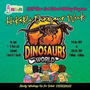 HiKaRi Dinosaur Week @ HiKaRi Education, Bukit Jalil