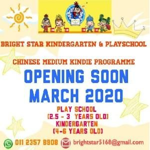 Opening of Bright Star Kindergarten & Playschool @ Bright Star Chinese Education, Desa Sri Hartamas