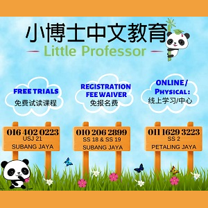 Free Trial @ Little Professor Chinese Learning Centre